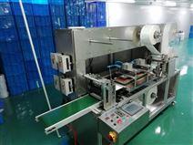 ZMJ-FLQ 300 型 全自动敷料贴包装机