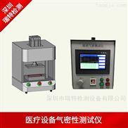 安瓿瓶密封性测试仪-药瓶气密性检测仪