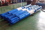 多级潜水泵型号说明