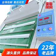热销滚动真空包装机械 连续滚动封口机设备