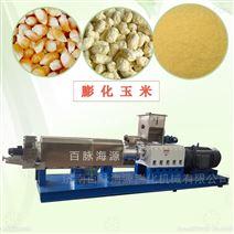 廠家訂做時產1噸玉米膨化機械