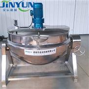 300L-300L蒸汽可倾式化糖锅