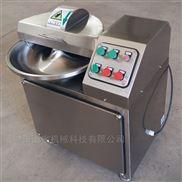 国宇直销实验室专用小型斩拌机