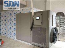 SDN-1000枸杞专用烘干机