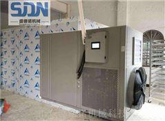 SDN-1000专业枸杞烘干机