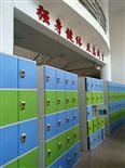 15门更衣柜存包柜 寄存柜 储物柜 更衣柜 防水柜