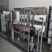 江苏反渗透纯水处理,达旺日化厂纯水设备