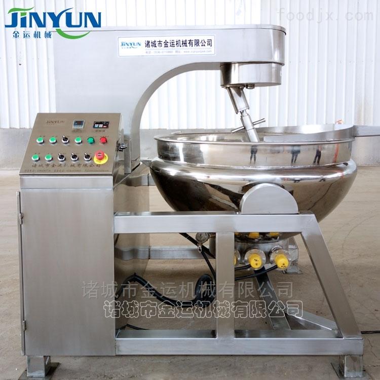 300L-300L自動醬料攪拌炒鍋