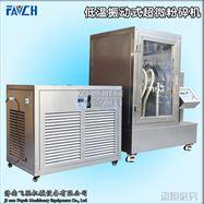 低温超细机中药材打粉机
