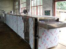 特定不锈钢多用途果蔬烘干设备全自动枣片烘干机