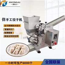 sj-100型北京鍋貼餃子機有哪些