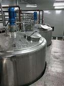 二手搅拌式保温发酵罐