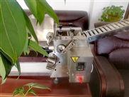 sj-100饺子成型设备小型手工全自动水饺机