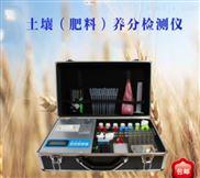 科莱达Coleda TY01土壤养分检测仪