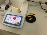 WL-70M棉花糖果水分测定仪标准