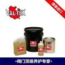 美国VAL-TEX阀门清洗液VF-CTN 报价