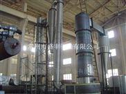 4A沸石旋转闪蒸干燥机