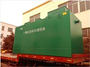 焦作红薯淀粉加工污水处理设备厂家专业定制