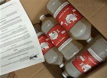 沃泰斯润滑脂/密封脂加强型清洗剂VF-CTN