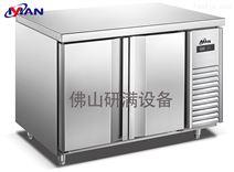 研滿制冷設備豪華冷凍工作臺廠家直銷
