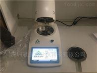 WL-70M干粉添加剂快速水份仪优势