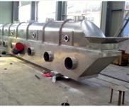GLZ型振动流化床干燥机