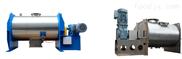 LDHC-锂电犁刀混合机