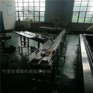 平顶链板输送机饮料瓶运输流水线板链工作台