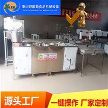 駐馬店全自動智能多功能豆腐機廠家 直銷