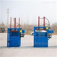 zyd-110-曲阜生产废纸打包机价格