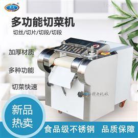660型切菜机不锈钢多功能切菜机