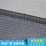 大米烘干机耐高温人字形不锈钢网带