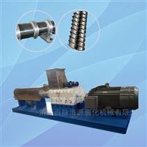 预糊化淀粉生产设备多功能膨化机