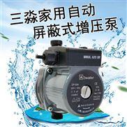 CP-25家用熱水循環增壓泵低噪音屏蔽式水泵