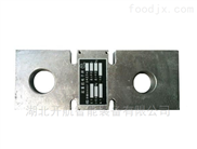 DCQ-15t型板环式荷重传感器什么价格