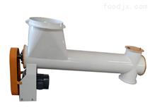 TWLL圆管绞龙螺旋输送机