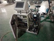 厂家直销水肥一体化设备 智能施肥机
