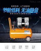 旭眾廠家空壓機直銷小型空氣壓縮機