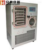 蛋白凍干粉冷凍干燥機(ji)LGJ-100F (gui)油加(jia)熱型(xing)