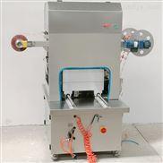 水果气调盒式真空包装机