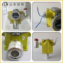 液氮罐区N2泄漏报警器氮气浓度超标报警探头