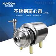 不锈钢卫生级ABB离心泵 卫生泵 饮料泵