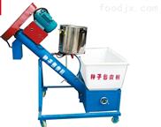 5BYX-2型種子包衣機