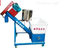 5BYX-2型种子包衣机
