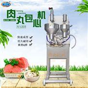 包心丸机-不锈钢包心肉丸机福州鱼丸撒尿丸生产制作