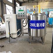 巴氏鲜奶生产线 羊奶专用不锈钢冷藏罐