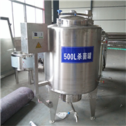 酸奶发酵罐 乳品生产线