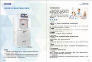 低温全自动灭菌器 医用快速消毒柜