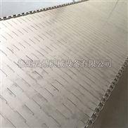 厂家直销304不锈钢耐高温抗腐蚀输送链板