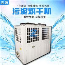 大型电镀皮革污泥低温干化机污泥烘干机报道